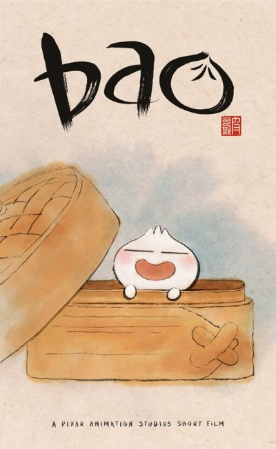 Bao (PG)
